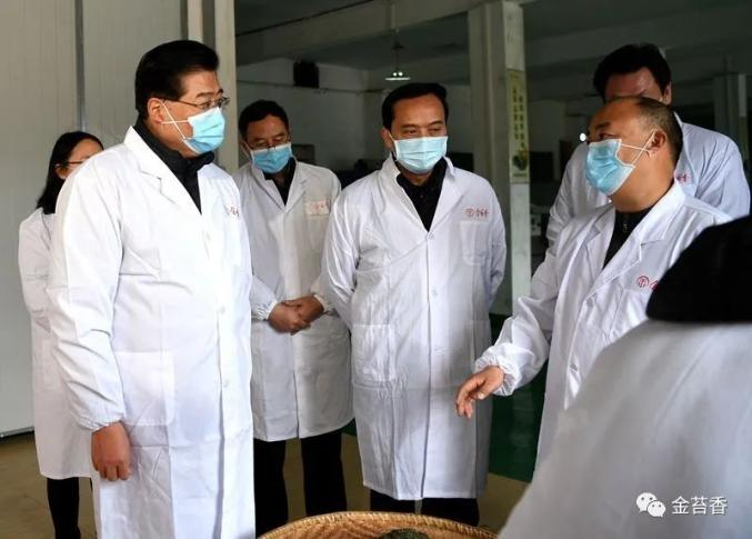 恩施州委书记柯俊莅临金苔香茶业,调研抗疫期间复工复产工作