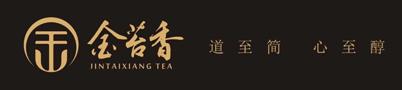 恩施市金苔香茶业有限责任公司