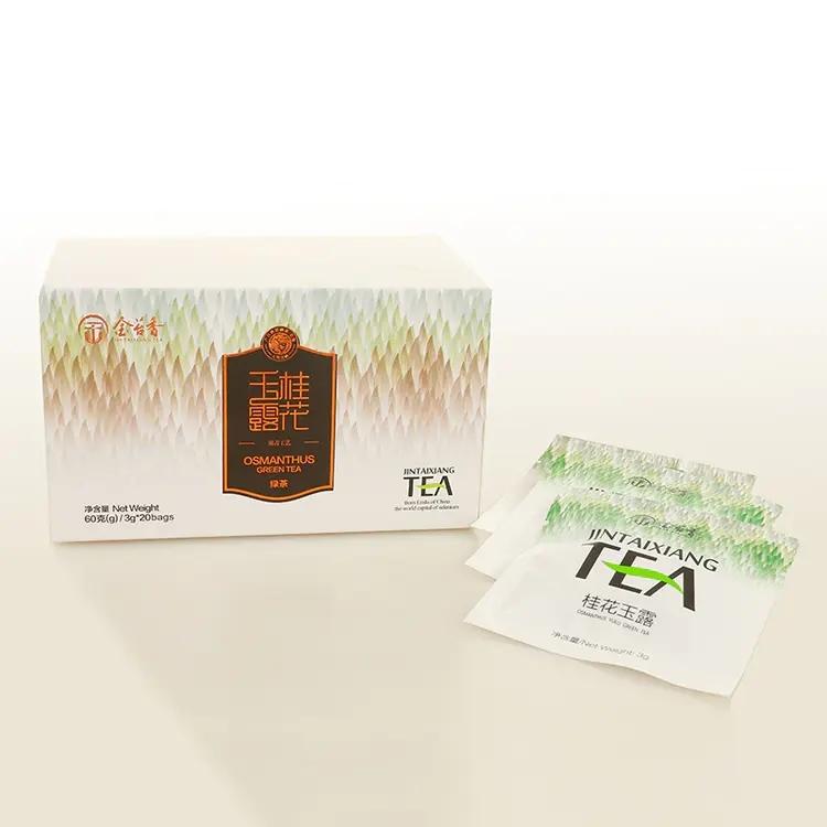 桂花玉露袋 泡茶